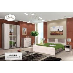 Спальня Арсения-1