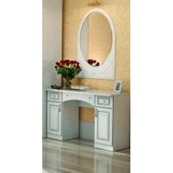 Туалетный столик Берта