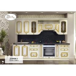 Кухня Дафни-2