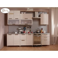 Кухня Кисс